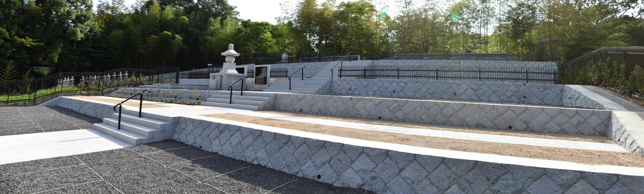 天平墓苑全景
