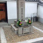 棚田嘉十郎墓