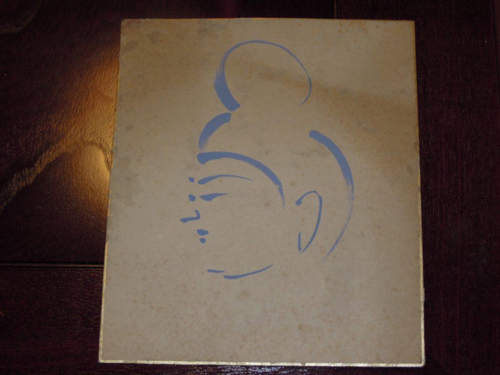 父のイラスト 奈良 空海寺 公式webサイト